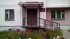 Вход Веденеева1